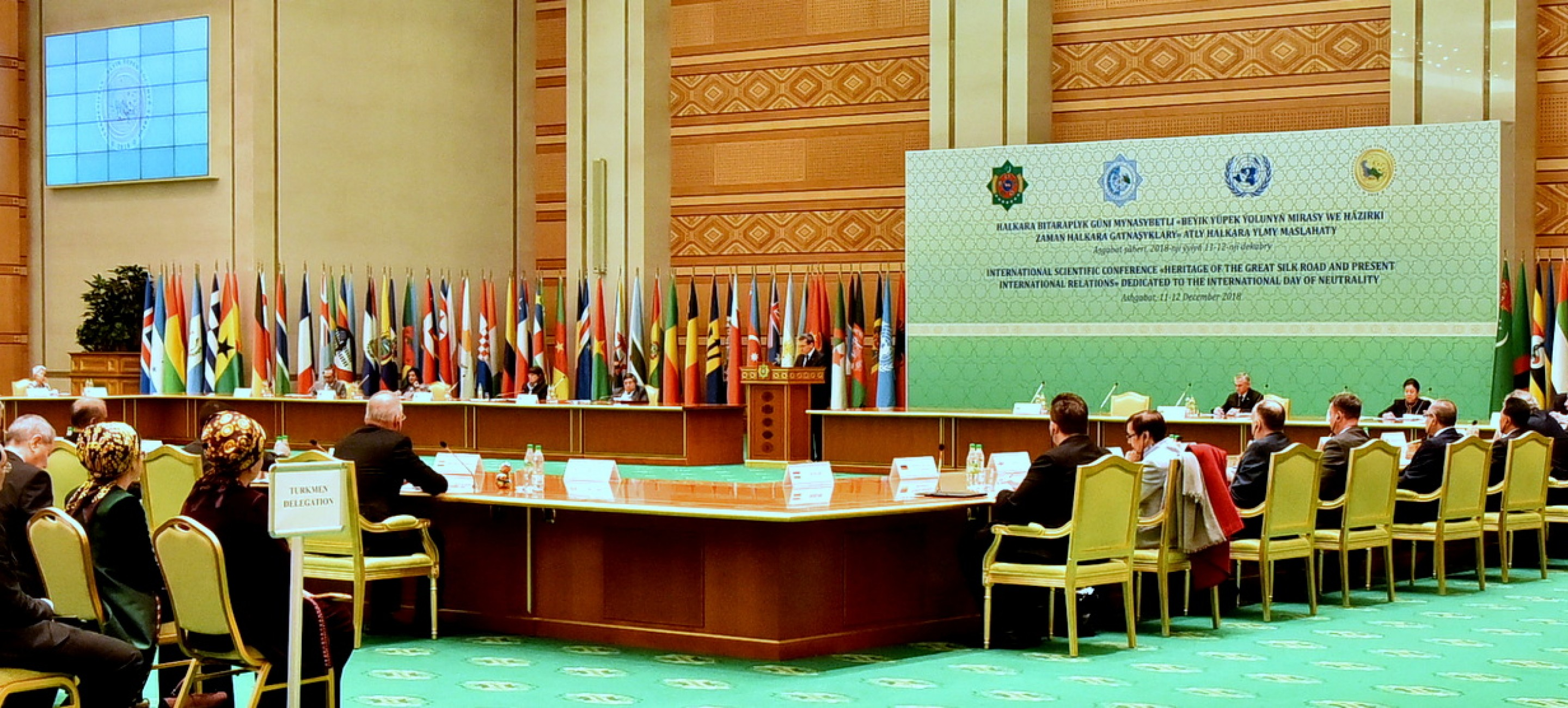 International conference devoted to 23rd anniversary of Turkmenistan's neutrality