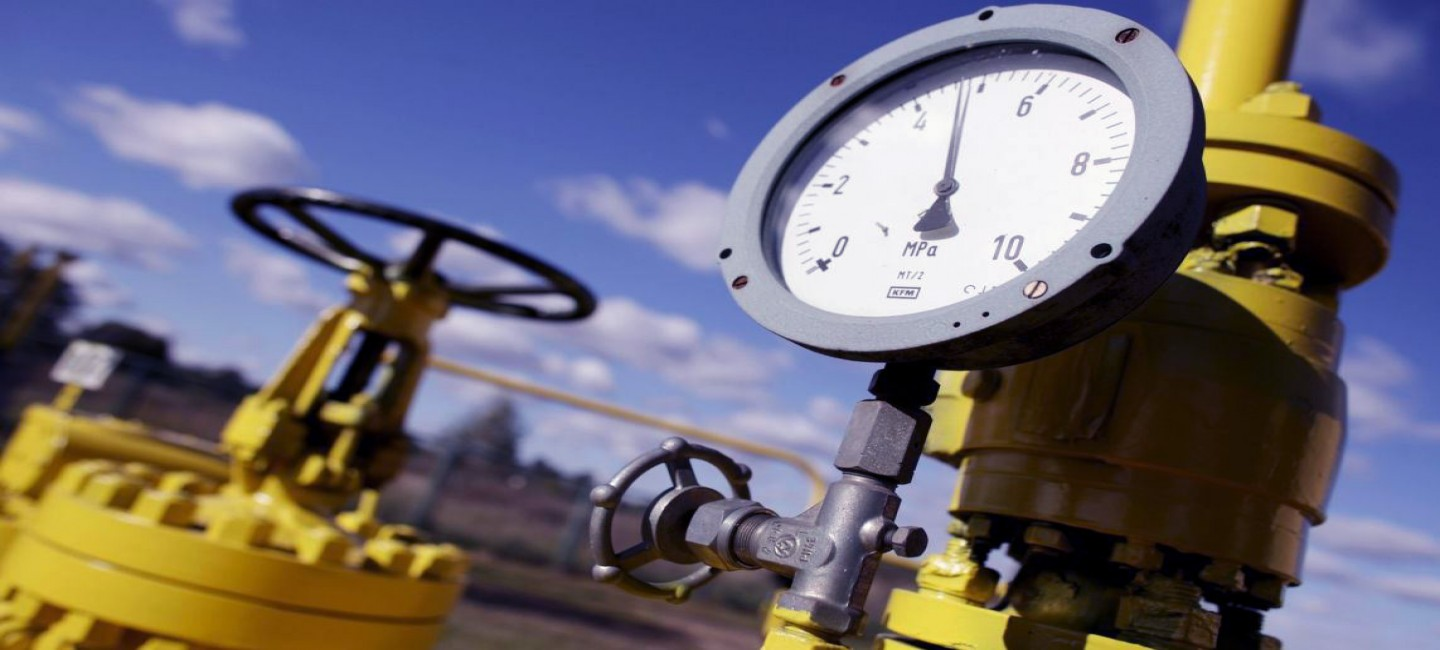 New gas deposit is discovered in the east of the country