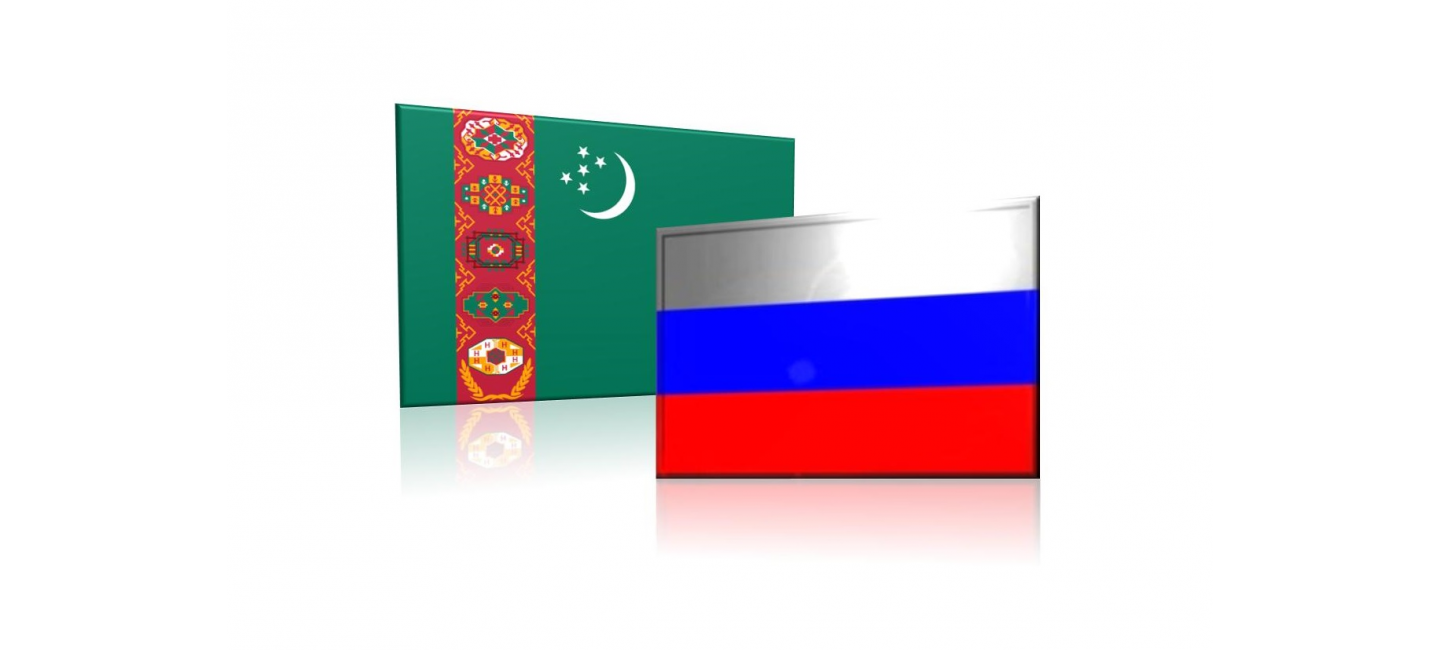 Telephone conversation of the Minister of Foreign Affairs of Turkmenistan with the Minister of Foreign Affairs of Russia